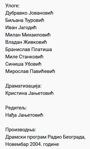 Screenshot_64.png