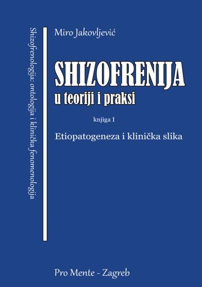 shizofrenija-korice-400x568.jpg