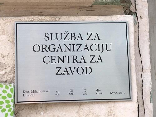 sluzba-za-organizaciju-centra-za-zavod.jpg