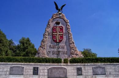 spomenik-u-tekerisu-cerska-bitka.jpg