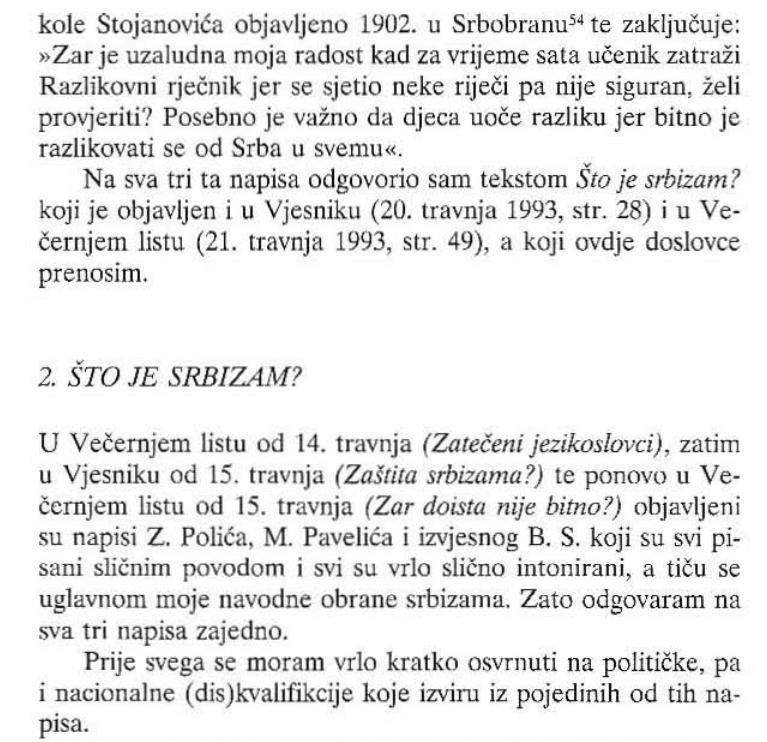 srb4.png