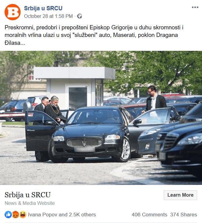 srbija-u-srcu.png