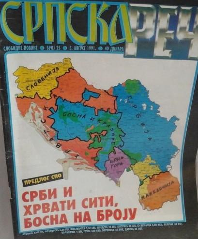 Srpska-rec-broj-25-avgust-1991_slika_XL_77602257~2.jpg