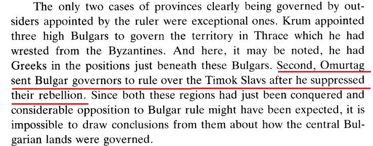 The Early Medieval Balkans_0166.jpg