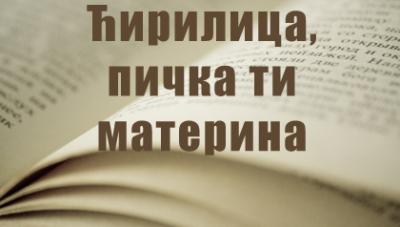 tumblr_mk7zvpotMZ1s7ilt0o1_400~2.png