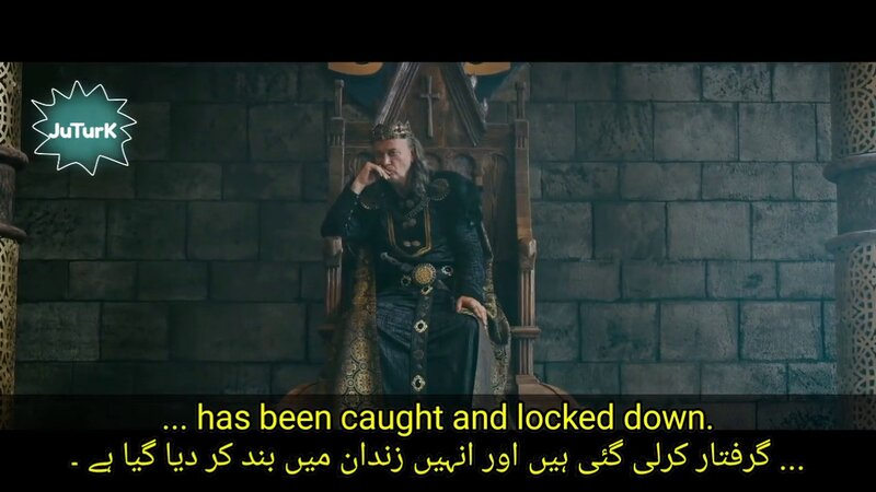 Turks are coming a movie by Mehmet Bozdag Trailer in English and urdu subtitles015.jpg
