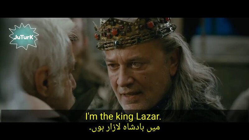 Turks are coming a movie by Mehmet Bozdag Trailer in English and urdu subtitles061.jpg