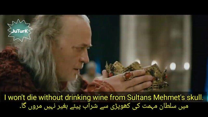Turks are coming a movie by Mehmet Bozdag Trailer in English and urdu subtitles066.jpg