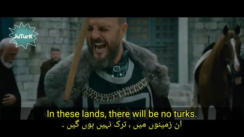 Turks are coming a movie by Mehmet Bozdag Trailer in English and urdu subtitles074.jpg