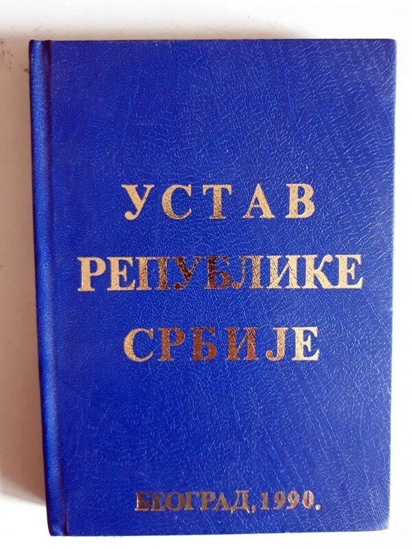 USTAV-REPUBLIKE-SRBIJE_slika_O_89207393.jpg