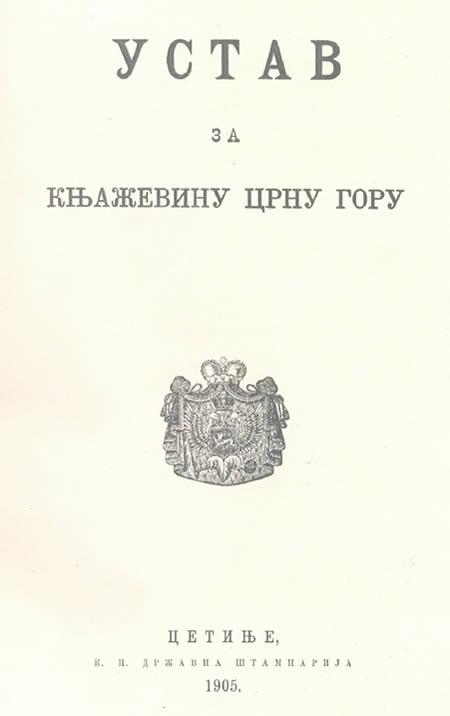 Ustav-za-Knjazevinu-Crnu-Goru-2.jpg