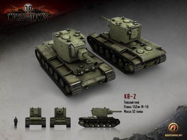 world-tanks-art_2.jpg