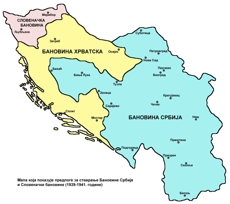 Yugoslavia_proposed_banovinas_1939_1941-sr.png