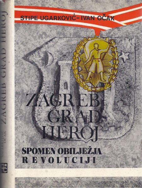 Zagreb grad heroj.JPG