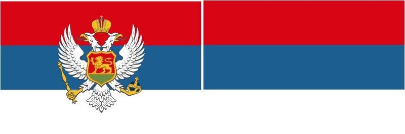 Zastava Crne Gore.jpg