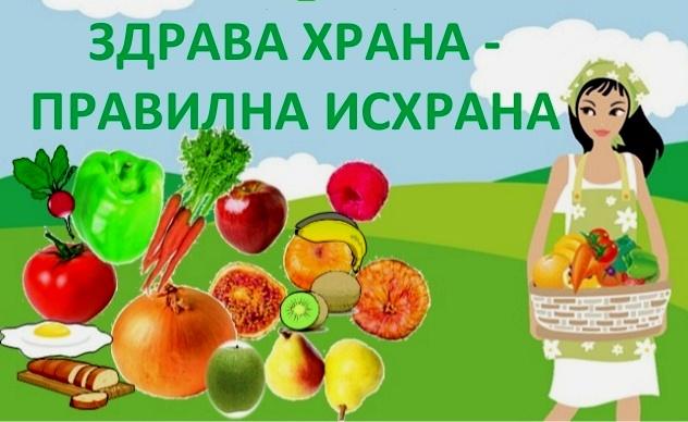 zdrava-hrana-pravilna-ishrana-1-638.jpg
