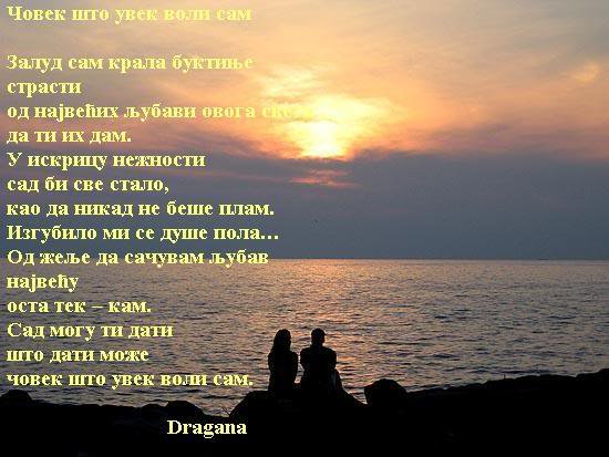 Covekstouvekvolisam-Dragana-1.jpg
