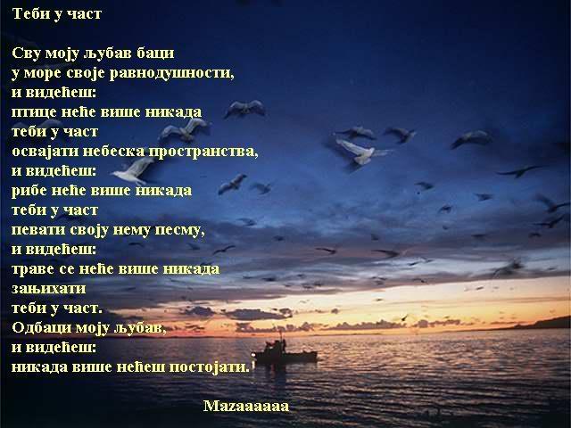 Tebiucast-Mazaaaaaa-1.jpg