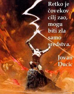 Retkoje-JovanDucic-1.jpg